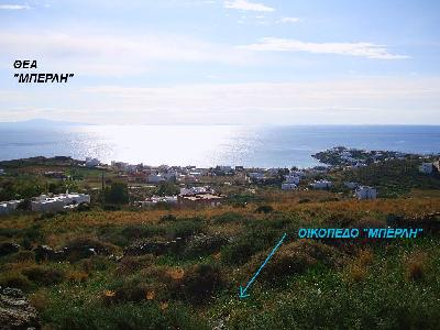 a vendre terrain constructible dans les cyclades en grece