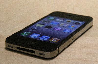 Petite annonce Téléphones mobiles - photo no. 1