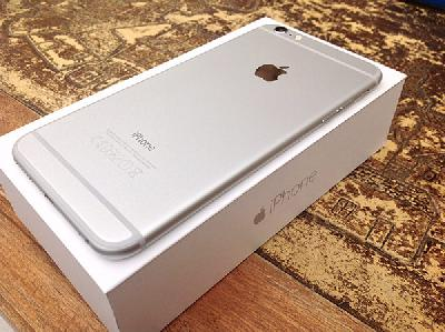 Impertinent iPhone 6 - 64 Go couleur blanc