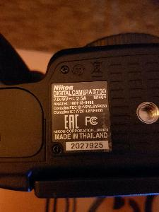 Petite annonce Nikon - photo no. 1