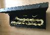 Photo petite annonce Saxophone baryton Selmer série II